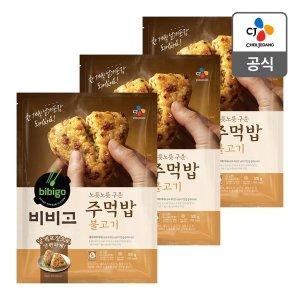 비비고/구워낸주먹밥불고기500G x3 / 냉동/ 씨제이제일제당(백)