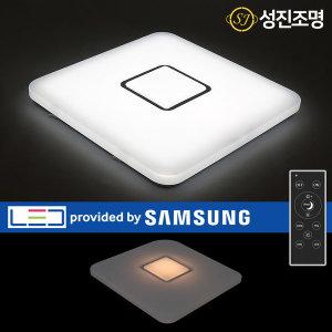 LED 방등 안방등 조명 50W / 오스카사각+디밍 취침등