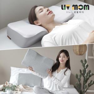 눕자마자 꿀잠~ 초고밀도 메모리폼베개 경추베개