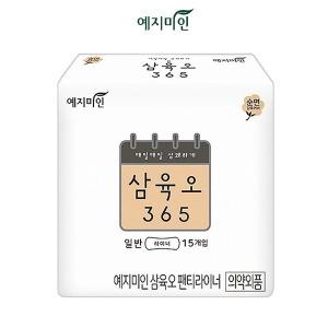 예지미인 365 팬티라이너 15매  생리대/기저귀
