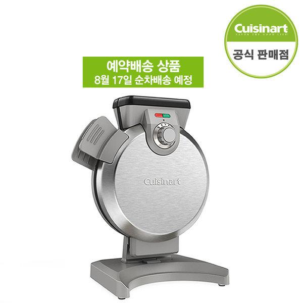 쿠진아트 버티컬 와플메이커 WAF-V100KR 예약배송상품