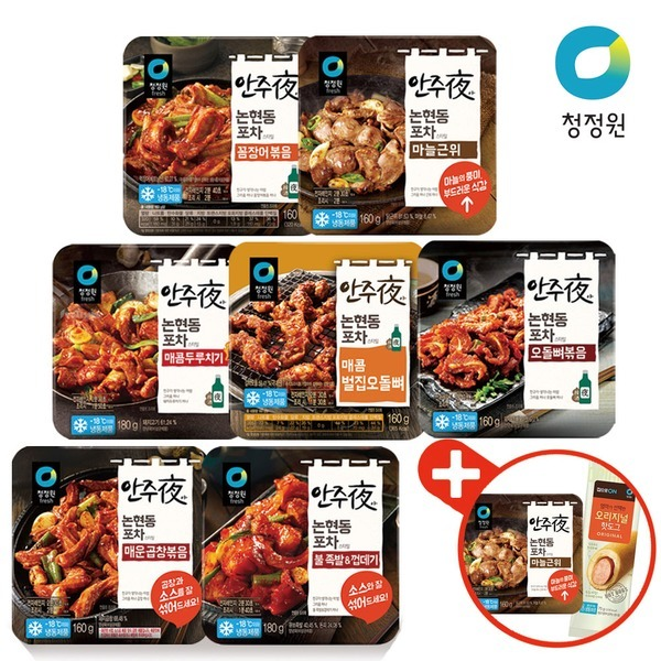 청정원 안주야 4개 골라담기+마늘근위/핫도그증정