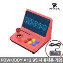 POWKIDDY A12 휴대용 게임기 /본체 32GB+조이패드 2개