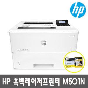 HP 흑백레이저프린터 M501N (토너포함)_당일발송_DH_