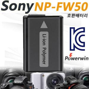 소니 NP-FW50 배터리 알파 A5000 A5100 A6000 A6300