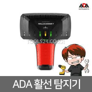(예약)ADA활선탐지기 금속탐지기 케이블 ART.A00586