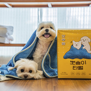 포우장 뽀송이 타월(50x90)
