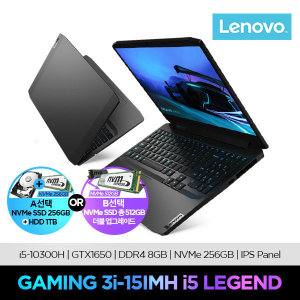 Gaming 3i 15IMH I5 LEGEND 79만원 512G업 or 1TB 증정