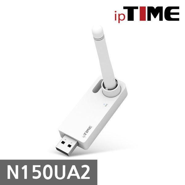 IPTIME N150UA2 무선랜카드