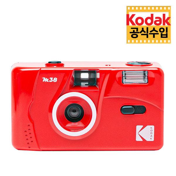 코닥 M38 토이카메라 - 레드 / 필름카메라 KODAK