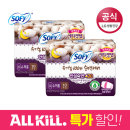 유기농 슈퍼롱 오버나이트 생리대 10Px2팩