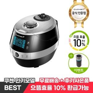 6인용 열판압력밥솥 CJS-FA0606V 공식인증 판매점_CA19