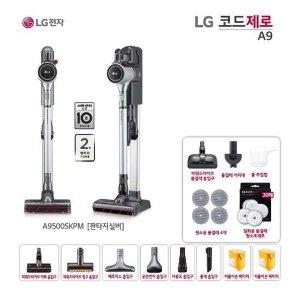 NEW LG 코드제로 A9S 실버 물걸레 풀패키지 A9500SKPM+일회용 청소포 20매