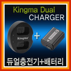 소니 NP-FW50 배터리+듀얼충전기 A5000 A5100 A6000