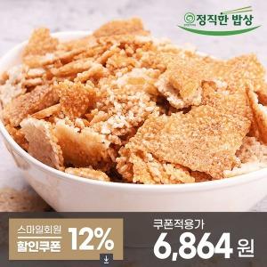 누룽지 100%우리쌀 구수한 누룽지1kg 안심지퍼팩