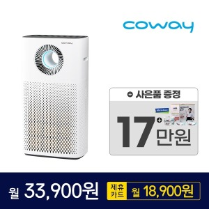 코웨이 공기청정기 렌탈 : AP-1516D 멀티액션 청정기