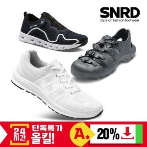 운동화/신발/스니커즈/런닝화/커플운동화/키높이