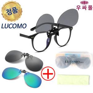 안경위에 쓰는 선글라스 비치 타올 웨어 백 가운 후드