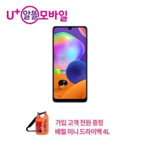 U+알뜰모바일 본사/갤럭시A31 A50/사은품 증정