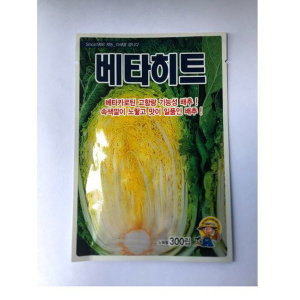 베타히트 김장배추 씨앗 300립 속노란 배추