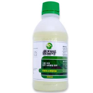 진딧물 깍지벌레 응애 천연 살충물질 충잡아 (300ml)