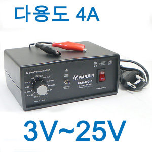 정전압 다용도아답터 1.2V-25V 만능 멀티 어댑터 모음