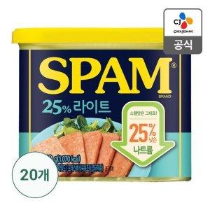CJ제일제당 스팸 마일드340g/상온 1박스 20개입