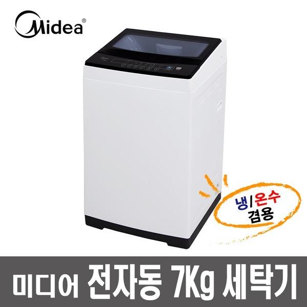 Midea 전자동 세탁기 MWH-A70P1 / 7KG /미디어세탁기 .