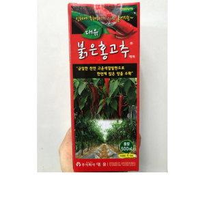 대유 붉은홍고추 500ml 고추 및 과채류 착색제