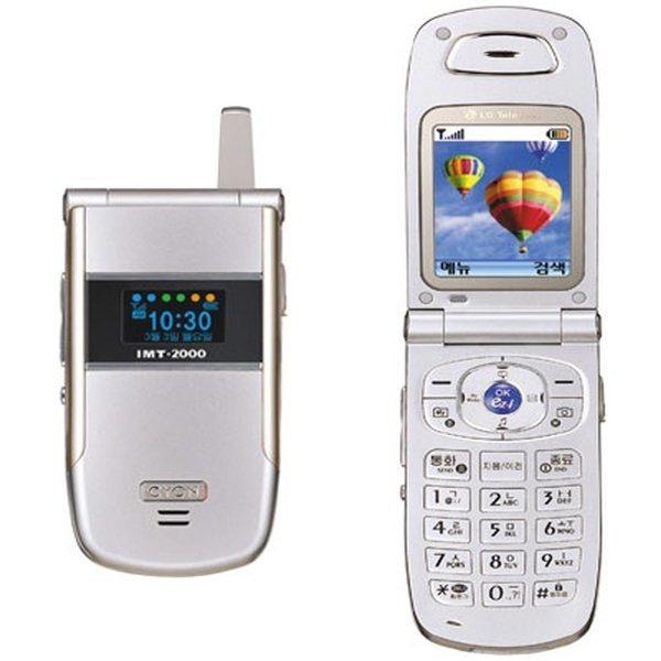 엘지 2g폰/019폰/LG-LP1950/LP1900 새제품/올드폰