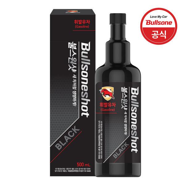 불스원샷 블랙 듀얼부스터500ml 휘발유