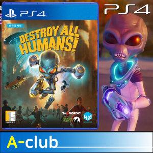 PS4 디스트로이 올 휴먼 한글판