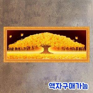 사은품/보석십자수/액자/금전수/재물/황금돈나무/대형