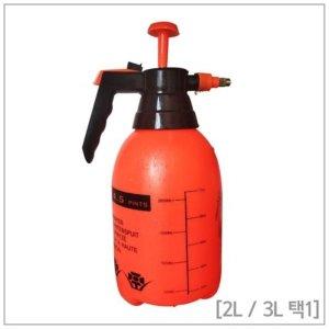 대용량 압축 분무기 3리터