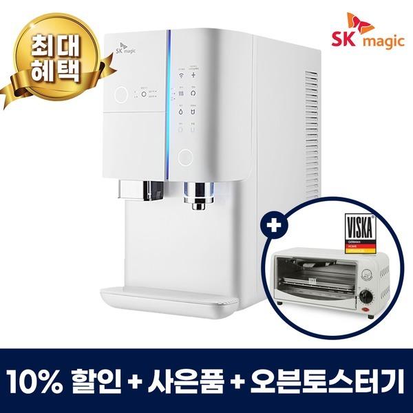 SK매직all in one WPU-I220C 직수 얼음정수기 최대혜택