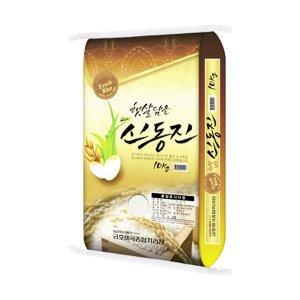 남도장터 영양가득 신동진 쌀 10kg 2020년  단일품종 백미