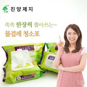 (진양제지)물걸레청소포 120매(4팩) 무료배송