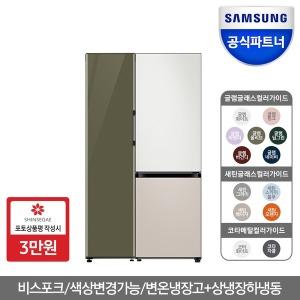 비스포크 냉장고 RB33T3004AP+RZ24T5600AP 인증점
