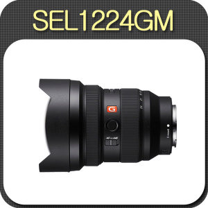 소니 FE 12-24mm F2.8GM/SEL1224GM/공식대리점/S