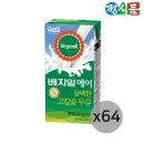 베지밀A 담백한 고칼슘두유 190ml 16팩 x4박스