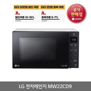 LG전자 MW22CD9 22L 전자레인지 블랙