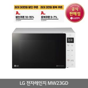 LG전자 MW23GD 23L 전자레인지 화이트