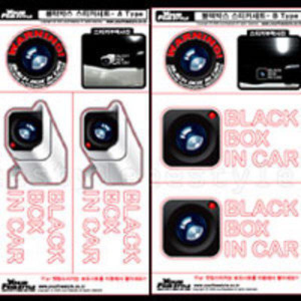 프리스타일 블랙박스 스티커 4P세트 신형 A/B/C/D타입