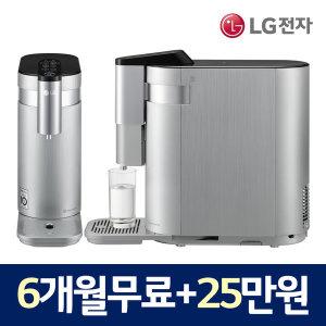 LG 정수기 렌탈 6개월무료+25만원/제휴가21900원~