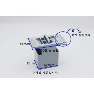 트랜치사각봉수954880 욕실트랩봉수 하수구트랩