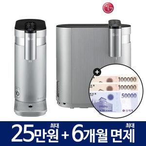 LG 상하좌우냉온정수기렌탈 WD503AS 25만+6개월 무료