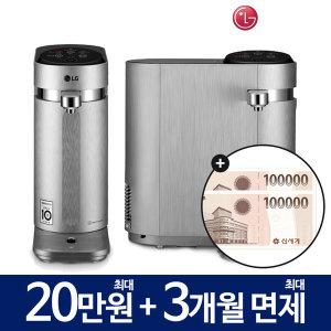 LG 스윙 냉온정수기 렌탈 WD502AS 20만+3개월 무료