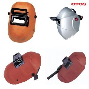 용접면 보안면 각도조절 머리보호 안전 작업용 고급