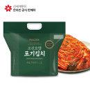 조선호텔 포기김치 4kg (신세계푸드)