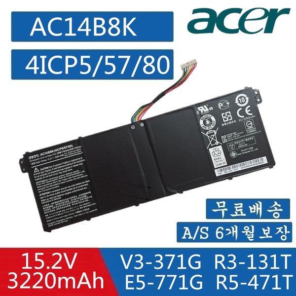 에이서 AC14B8K AP14B8K C910 Aspire V3-371 CB3-111